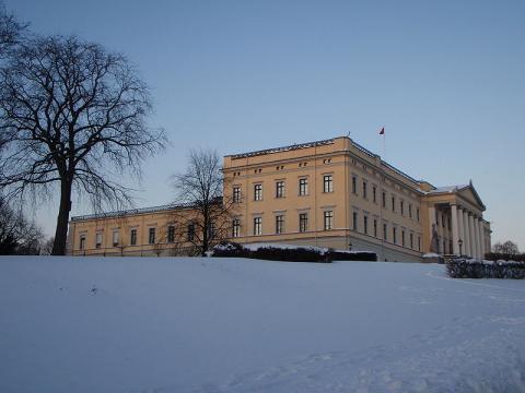 Conocer los lugares donde est n las oficinas de turismo de for Oficina de turismo de noruega